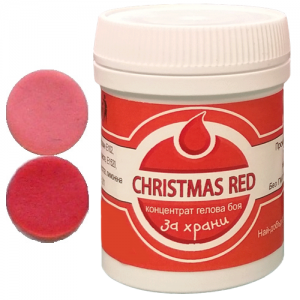 Sly Commerce - Max Concentrate Paste Colour CHRISTMAS RED