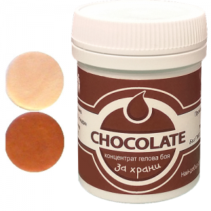 Sly Commerce - Max Concentrate Paste Colour CHOCOLATE