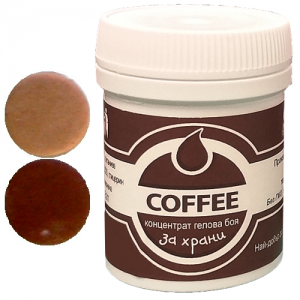 Sly Commerce - Max Concentrate Paste Colour COFFEE